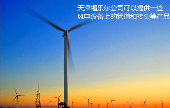 2016年推进能源领域供给侧结构性改革要着重抓好七项