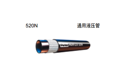 POLYFLEX软管 热塑管 520N 通用液压管 parker液压管 parker气管