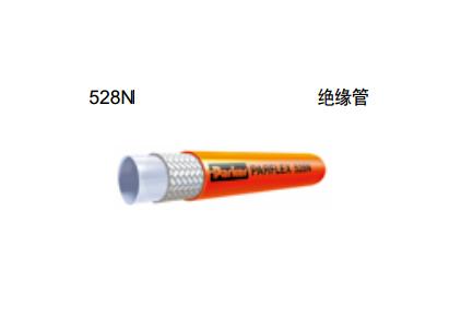 POLYFLEX软管 热塑管   528N 绝缘管 parker油管  parker气管