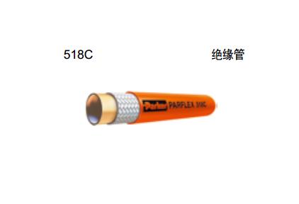 POLYFLEX软管 热塑管 绝缘管 PARKER胶管 parker油管