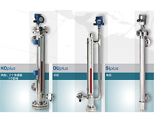 WIKA威卡Plus系列 KOplus DUplus SLplus 液位仪