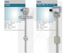 威卡Wika液位传感器 RMG