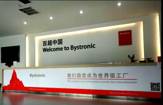 液压钢管总成百超(天津)机械有限公司选择福乐尔